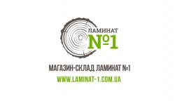 Интернет-магазин Ламинат №1 в Киеве