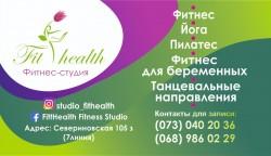 'Fit health' фитнес студия  в городе Ирпень