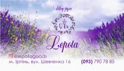 Шоу-рум одежды для девушек 'Lepota'