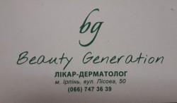 Beauty Generation Врач-дермотолог в Ирпене