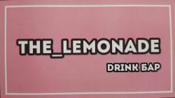 Кафе в Ирпене The Lemonade