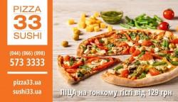 Доставка пиццы и суши в Ирпене - Pizza33