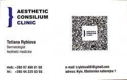 Врач дермато-венеролог, косметолог в Киеве - Татьяна Рыблова