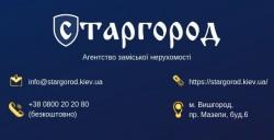 Старгород:  Старгород Агенство Загородной Недвижимости в Вышгороде
