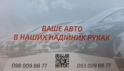 Установка и настройка ГБО в Ирпене - Mastergas