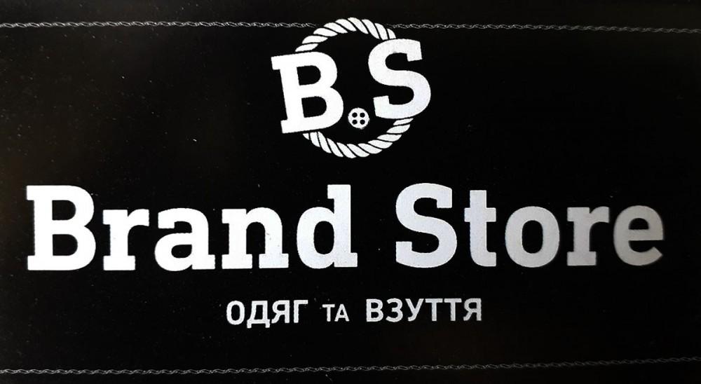 bc8775e752a Магазин мультибрендовой одежды в Ирпене  Brand Store - Магазины