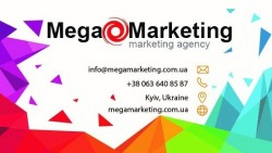 MegaMarketing Маркетинг Маркетинговые услуги
