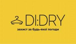 Дитячі комбінезони Didriksons в Києві та Ірпені