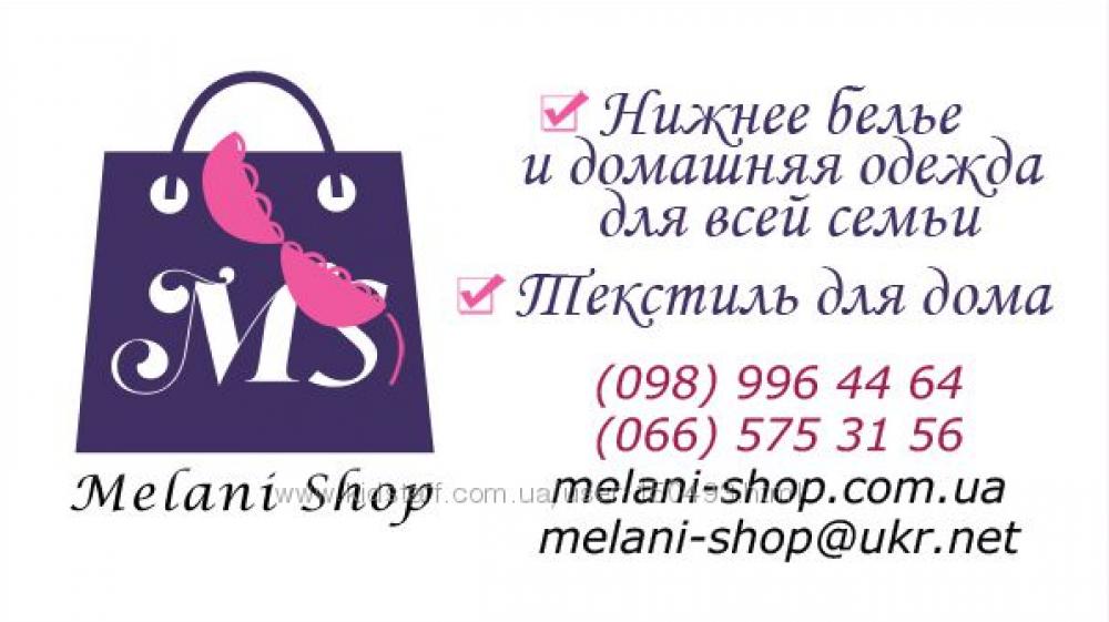 af2aa8d6b1732 Магазин нижнего белья и домашней одежды Melani shop - Интернет магазины