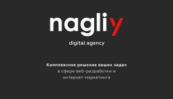 Nagliy digital agency. Веб-разработки и интернет маргетинг в Киеве