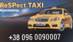 ReSPect такси в Кролевце