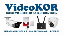 Системи безпеки та відеонагляду в Коростишеві