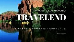 Туристическое агенство в Запорожье Traveland_zp