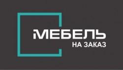 Vector , Мебель на заказ  МАРИУПОЛЬ