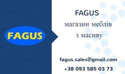 FAGUS - магазин меблів з масиву