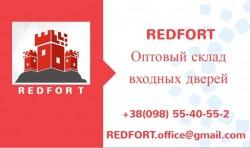 Оптовый склад входных дверей REDFORT