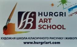 Уроки рисования Ирпень - Hurgri Art School
