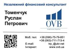 Незалежний фінансовий консультант
