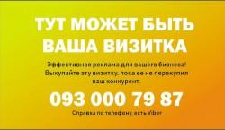 Дешевое такси в Вишневом