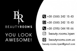 Салон краси в Ірпені BeautyRooms