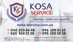 Kosa-service: Сеть сервисных центров в Ирпене и Буче