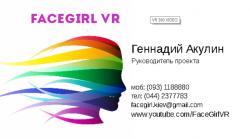 Геннадий Акулин. Съемки видео и фото 360 градусов.