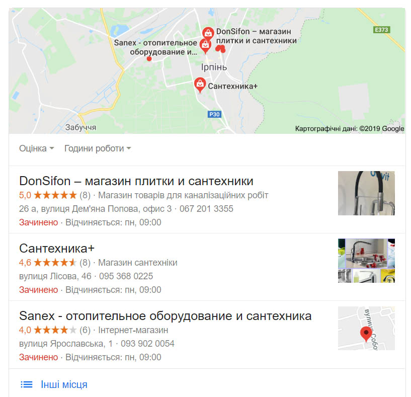 Добавление в гугл карты