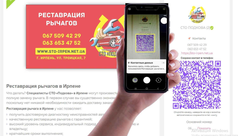 Сохранять визитки теперь можно в телефон автоматически!